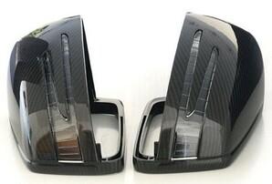 Карбоновые корпуса зеркал Schatz для Mercedes W166 W463