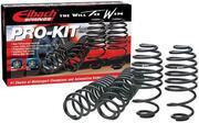 Пружины подвески Pro-Kit для BMW X5 F15/X6 F16