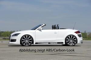 Пороги Rieger для Audi TT 8J