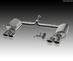 Глушители Piecha Design для Mercedes C180 C200 C250 W204