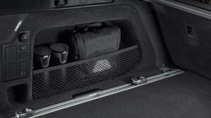 Боковая сетка для Land Rover Discovery 5