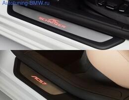 Накладки на пороги дверей для BMW F01 7-серия