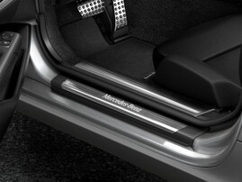 Накладки на пороги с подсветкой для Mercedes SL R231
