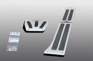 Накладки на педали AC Schnitzer для BMW X4 G02