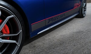 Накладки на пороги Piecha для Mercedes W205