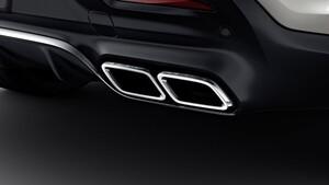 Диффузор с насадками GLE63 AMG для Mercedes GLE Coupe C292