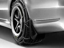 Задние брызговики для Mercedes E-Class W213