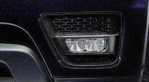 Карбоновые крышки ПТФ для Range Rover Sport