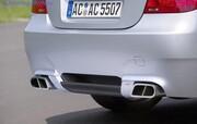 Диффузор заднего бампера для BMW M5 E60 5-серия