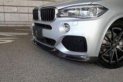 Карбоновая накладка переднего бампера для BMW X5 F15