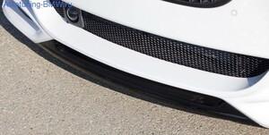 Спойлер переднего бампера BMW F01/F02 7-серия