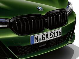 Решетка радиатора Shadowline для BMW G30 LCI