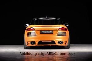 Спойлер на стекло Rieger для Audi TT 8J