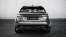 Накладка заднего бампера Hamann для Range Rover Velar