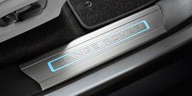 Накладки на пороги для Range Rover Vogue