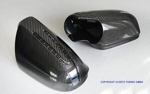 Карбоновые корпуса зеркал Schatz для Mercedes
