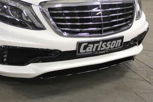 Юбка под бампер Carlsson для Mercedes S-Class W222
