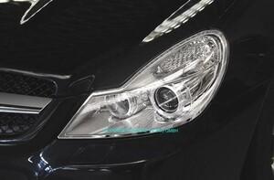 Хромированные накладки на фары Schatz для Mercedes SL R230