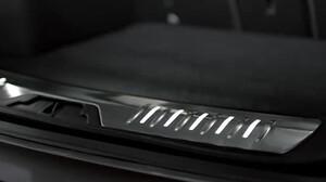 Защита погрузочной зоны для Range Rover Velar
