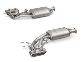 Глушители Akrapovic для Mercedes G63 AMG W463