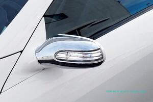 Хромированные накладки на зеркала Schatz для Mercedes SLK R171