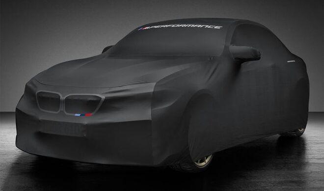 Защитный чехол M Performance для BMW M2 F87