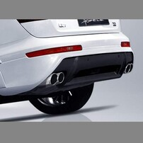 Задняя юбка Hofele для Audi Q7 FL