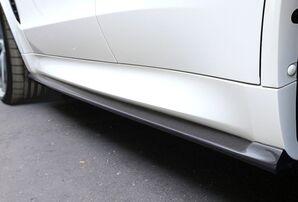 Карбоновые накладки на пороги для BMW X5M F85