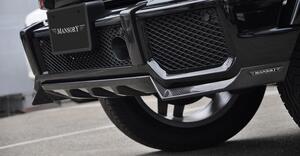 Карбоновые накладки переднего бампера Mansory для Mercedes G63