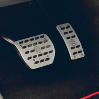 Накладки на педали Startech для Range Rover Velar