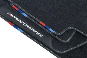 Ножные коврики M Performance для BMW X5 G05