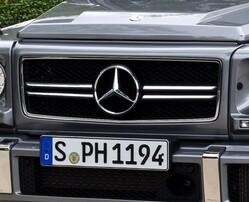 Решетка радиатора G63 AMG для Mercedes G-Class W463