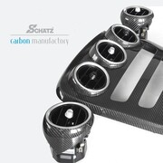 Карбоновые воздуховоды Schatz для Mercedes W205