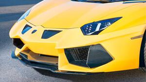 Передний бампер Hamann для Lamborghini Aventador