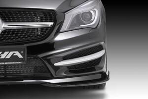 Боковые элероны Piecha Design для Mercedes CLA C117