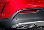 Насадки на глушитель GLE450 для Mercedes GLE Coupe C292