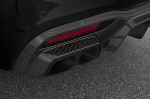 Глушитель Brabus для Mercedes GLS63 AMG