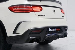 Диффузор заднего бампера Brabus для Mercedes GLE63 AMG Coupe