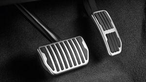 Накладки на педали для Range Rover Velar