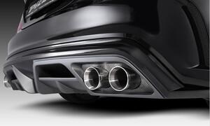 Диффузор заднего бампера Piecha Design для Mercedes CLA C117