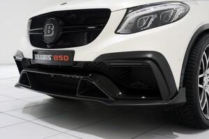 Карбоновая накладка переднего бампера Brabus для Mercedes GLE63 AMG Coupe