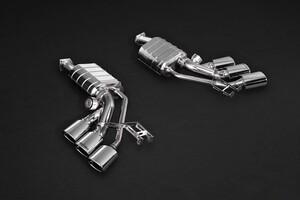 Глушители Capristo для Mercedes G63 AMG W463