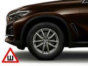 Комплект зимних колес V-Spoke 618 для BMW X5 G05