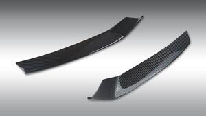 Накладки переднего бампера Novitec для Lamborghini Urus