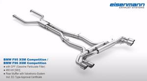 Выхлопная система Eisenmann для BMW X5M F95 / X6M F96
