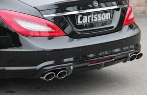 Глушители Carlsson для Mercedes CLS350 CLS500 C218
