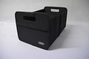 Складной ящик Audi