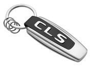 Брелок для ключей Mercedes CLS-Class