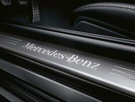 Накладки на пороги с подсветкой для Mercedes SLK R172