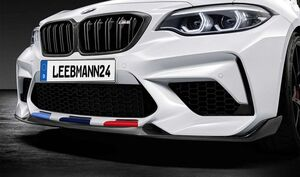 Карбоновый сплиттер M Performance для BMW M2 Competition F87N